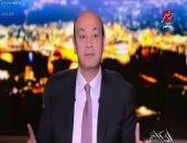عمرو أديب: كوبرى تحيا مصر عمل جبار.. فى ناس قعدت 30 سنة تعمل كوبرى أكتوبر