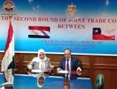 التجارة: تشكيل مجموعات عمل لدراسة جدوى إبرام إتفاق تجارة حرة بين مصر وشيلى