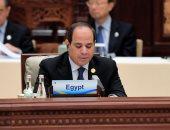 رئيس البنك الدولى يشيد خلال لقاء السيسي بنجاح مصر فى تخطى التحديات