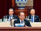 شاهد.. تفاصيل لقاءات السيسى بزعماء الصين وروسيا خلال زيارته بكين
