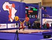أحمد على يكسر الرقم الأفريقى فى وزن 89 كجم بالبطولة الأفريقية للأثقال
