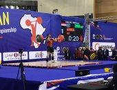 للمرة الثانية.. أحمد علي يكسر الرقم الإفريقى فى البطولة الافريقية لرفع الاثقال