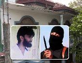 مؤتمر: الإرهابيون يستخدمون ويسترن يونيون وأمريكان إكسبريس وباي بال ويانديكس