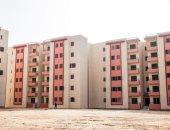 كيف تقدم على وحدة سكنية بالمشروع القومى للإسكان فى مدينة 6 أكتوبر؟