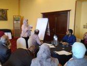 المعهد القومى للإدارة يعقد ورشة عمل لتحديد الاحتياجات التدريبية