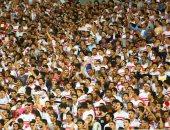 الزمالك يواصل طرح تذاكر مباراة نهضة بركان فى إياب نهائى الكونفدرالية