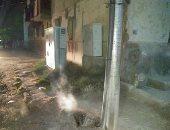 """قارئ يشكو من اشتعال النيران بـ""""الأسلاك"""" فى شارع الرحمة بمركز كفر الدوار"""