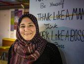 """""""مامى هيلبر"""" ..سيدة فى غزة تطلق تطبيقا لمساعدة أمهات القطاع على التعامل مع أسرتها"""