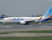 فلاي دبي للطيران تعلق رحلاتها لمدن إيرانية والبحرين