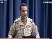 التحالف العربى: التصعيد الحوثى فى مأرب يحاول تقويض المساعى الأممية للحل باليمن