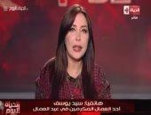 """لبنى عسل تهاجم """"الجزيرة"""" وقنوات الإخوان: ربنا سلط عليهم غبائهم"""