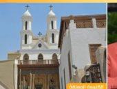 رئيس قطاع الآثار الإسلامية والقبطية يكشف سر تسمية الدير الأحمر بهذا الاسم