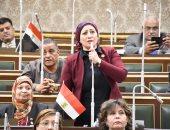 النائبة هيام حلاوة: حديث الرئيس عن الأحوال الشخصية رسالة طمأنينة للمرأة