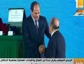 فيديو..بالأسماء.. الرئيس السيسي يكرم عددا من العمال والقيادات النقابية