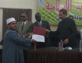 أكاديمية الأزهر العالمية تحتفل بتخريج الدفعة الأولى من الأئمة والوعاظ المصريين والوافدين