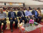 جامعة عدن تحتفل بعيد العمال