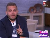 """فيديو.. سيناريست """"أبو العروسة"""": أحداث المسلسل واقع كثير من الأسر ولا يوجد به مبالغات"""