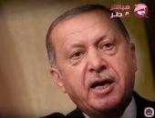 """برعاية صديق نجل """"إردوغان"""".. 245 ألف ليرة """"بدل الاجتماعات"""" فى """"طيران تركيا"""""""