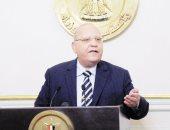 الجريدة الرسمية تنشر قرار نقل لجان توفيق المنازعات بالإسكندرية