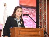 وزيرة التخطيط: منظومة المتابعة المميكنة ستحدث نقلة فى كفاءة الإنفاق الحكومى وتوزيع الاستثمارات