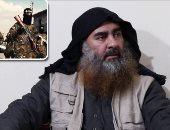 داعش تهدد الحركة الجوية بإسبانيا..ومخاوف لدى الأمن القومى من تكرار 11 سبتمبر
