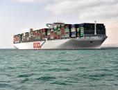 أمريكا تحتجز سفينة فحم كورية شمالية بتهمة انتهاك العقوبات