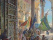 بيع لوحات المستشرقين بمزاد عالمى.. أبرزها المسجد الأموى بـ 3 ملايين استرلينى