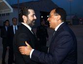 صور.. رئيس الوزراء يصل بيروت للمشاركة فى اللجنة العليا المشتركة بين البلدين