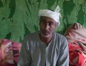 مسن ببنى سويف يطالب بإعادة صرف معاشه للإنفاق على زوجته المريضة