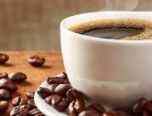 السر في القهوة..كوب منها يوميا يكافح السمنة ويضبط السكر في الدم