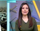 مصر تشارك فى النسخة الأولى لمهرجان التمور بالشارقة.. فيديو