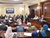 """صور.. """"لجنة صناعة بالبرلمان"""" تطالب الهيئات الحكومية بترشيد الإنفاق"""