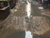 شكوى من كسر ماسورة مياه شرب بشارع بورسعيد بمنطقة شبر الخيمة