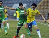 جدول ترتيب الدوري المصري بعد مباريات الجمعة