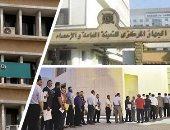 """""""المصريون حول العالم"""".. تفاصيل قاعدة بيانات العمالة المصرية بالخارج.. 1.1 مليون تصريح عمل خلال عام 97% منها بالدول العربية.. 2.1% فقط يفضلون السفر لأوروبا.. و35 دولة لا يتعدى المصريين بها 5 أفراد"""