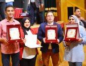"""""""اليوم السابع """" يتسلم جوائز التميز الصحفى فى تغطية قضايا التعليم الفنى"""