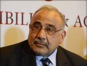 رئيس وزراء العراق يؤكد استعداد بلاده للرد بحزم على أى عدوان