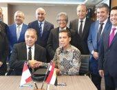 برتوكول تعاون لمجلس الأعمال المصرى الأندونيسى لتنشيط حركة التجارة