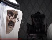"""شاهد..""""مباشر قطر"""" تكشف مفاجآت جديدة فى انقلاب حمد بن خليفة على والده"""