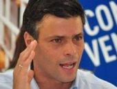 إسبانيا تعلن عدم تسليمها معارضا فنزويليا لبلاده