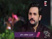 """الحكم بالإعدام على مصطفى خاطر فى الحلقة 8 من """"طلقة حظ"""""""