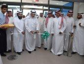 تدشين أول أكاديمية طيران عالمية فى المملكة العربية السعودية