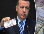 شاهد.. نظام أردوغان يغطي فشله في الداخل بالعدوان على جيرانه