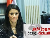 موجز 1 ظهرا.. منتدى السياحة العالمى يختار مصر نموذجًا لمواجهة الأزمات بصلابة