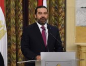 الحريرى: متفائل بقدرة لبنان على تخطى الأزمة الاقتصادية الصعبة