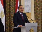 رئيس الوزراء يناقش مخطط تطوير قطاع الأعمال العام والتوسع فى إنتاج الدواء