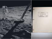 9 ملايين دولار سعر أول دليل مادى على رحلة آرمسترونج للقمر.. اعرف التفاصيل