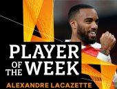 لاكازيت نجم ارسنال أفضل لاعب فى ذهاب نصف نهائي الدوري الاوروبي