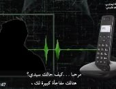 شرطة أبو ظبى تتلقى 62 ألف مكالمة خلال أيام عيد الفطر