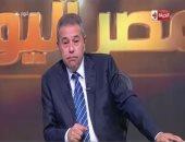 توفيق عكاشة: الإخوان استخدموا مشجعى الألترس ضد المواطنين لتدمير البلاد.. فيديو